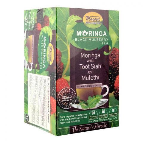 Masood Moringa Black Mulberry Tea, 17 Tea Bags