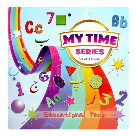 My Time Series Set Of 4 Books: Educational Pack