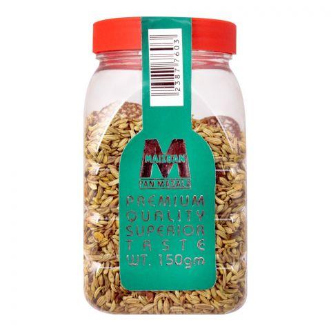 Maizban Plain Beatle Stick Saunf Pan Masala, Jar, 150g