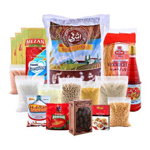 Naheed Ramadan Package 2
