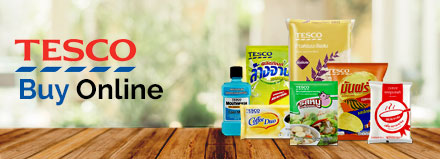 tesco products pakistan